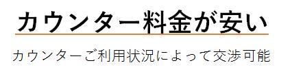 002_図1_プラン例.png