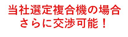 004_図3_プラン例.png